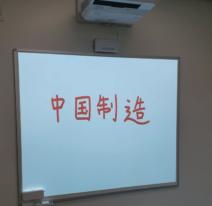 sala-aula